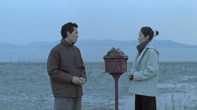 Drama film of the Month: Il Mare