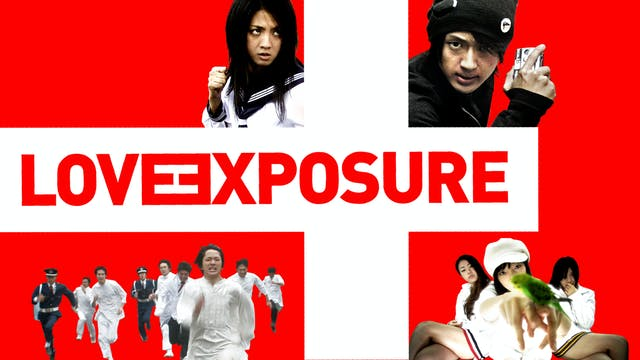 Sion Sono Collection: Love Exposure