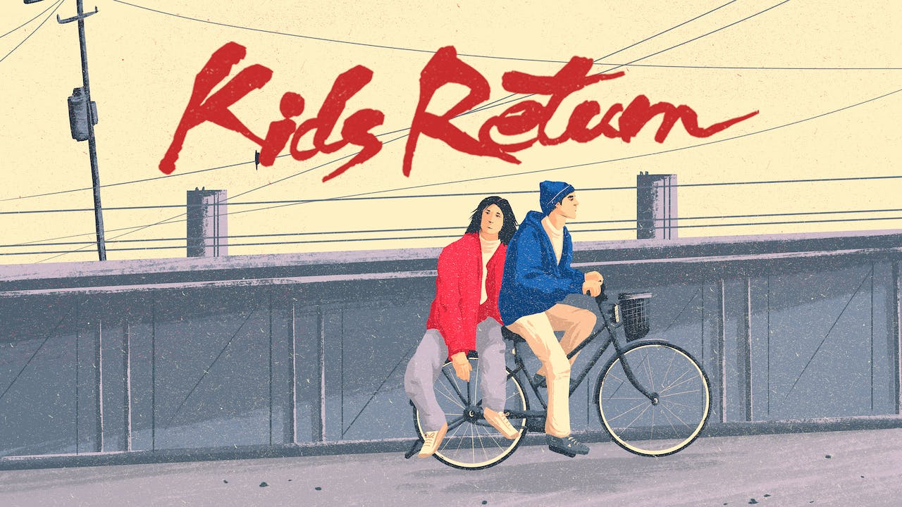 Kitano Collection: Kids Return