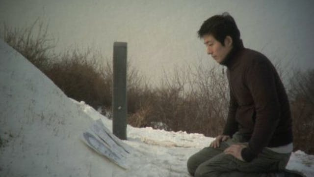 Lee Sang-woo Collection: Father is a Dog