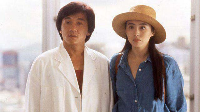 Jackie Chan: City Hunter