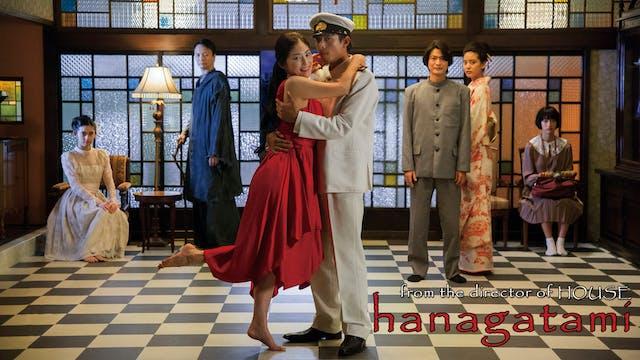 Hanagatami