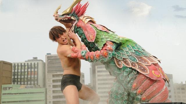 Terracotta Exclusive: Kaiju Mono