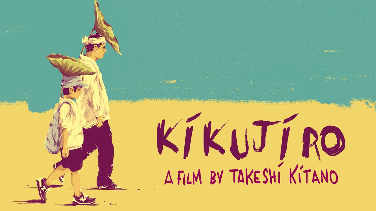 Kitano Collection: Kikujiro