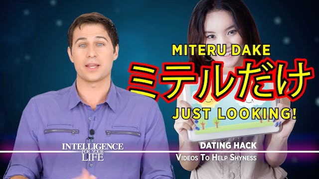 Dating Videos To Help Shyness