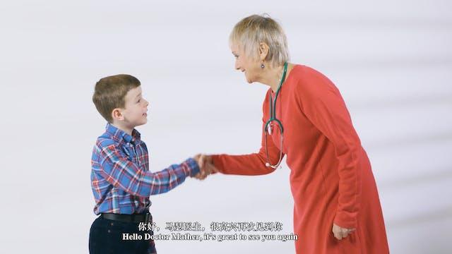 Children's Etiquette (Mandarin subtitles 附国语字幕)