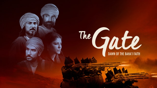 The Gate Trailer
