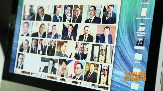 Extra Andeel Mubarak