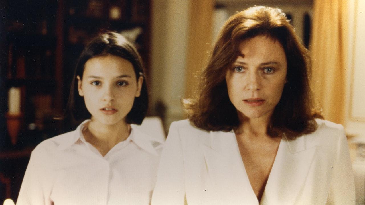 Ceremonia / La Cérémonie (1995)