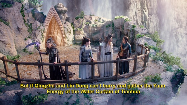 Martial Universe - Season 2 - Episode 15
