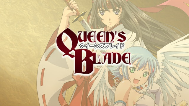 Queen's Blade: The Wandering Warrior