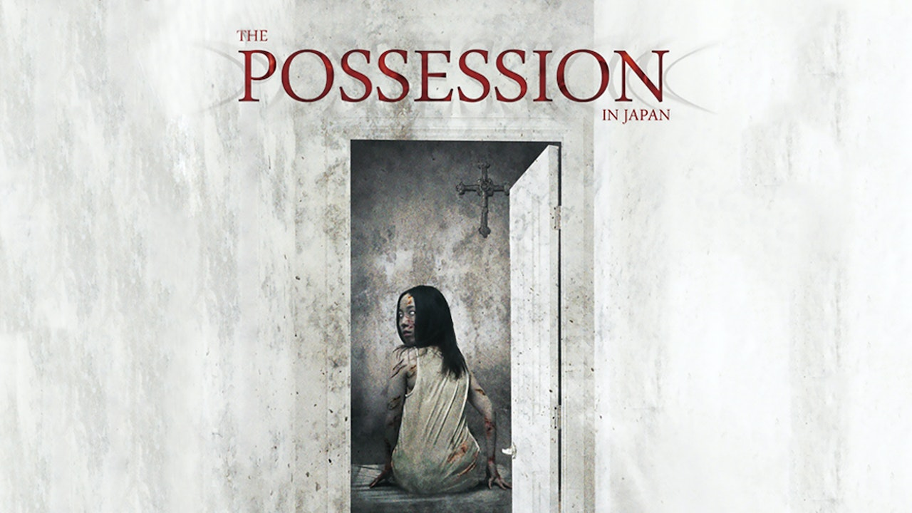 Possession in Japan