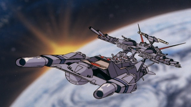 Aim at Huge Warship Ultria