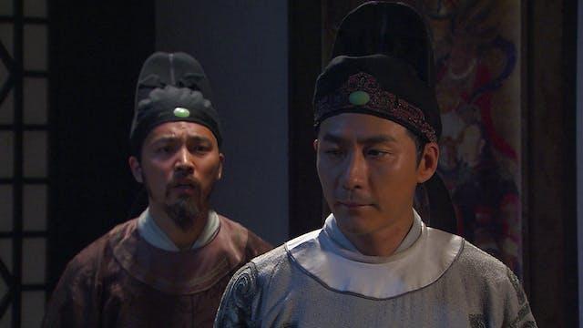 Di Renjie 3 - Episode 23