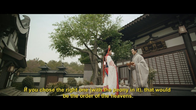 Legend of Hao Lan - Episode 27