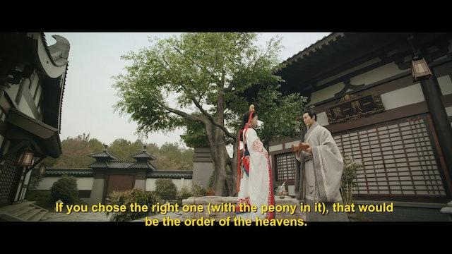 Legend of Hao Lan - Episode 27