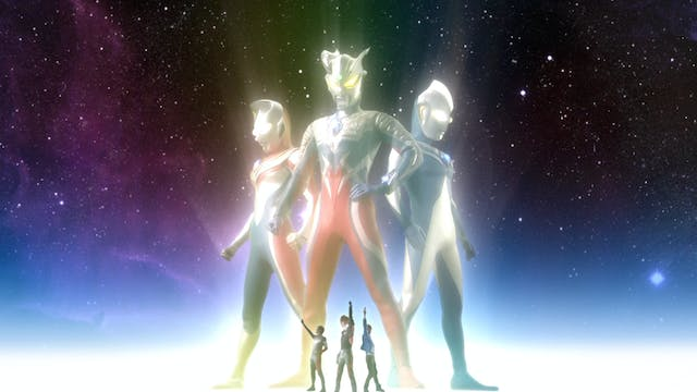 Ultraman Saga Chapter 1: The Silent E...