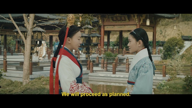Legend of Hao Lan - Episode 17
