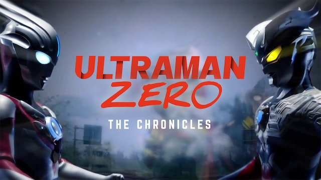 Ultraman Zero: The Chronicles