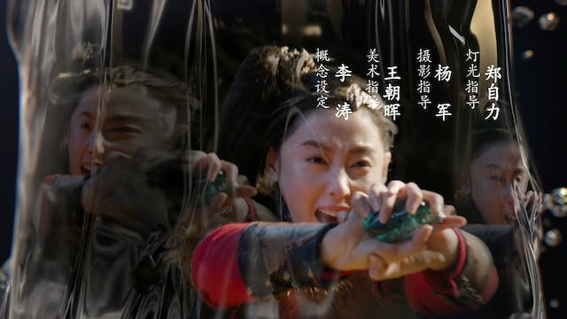 Martial Universe - Episode 33