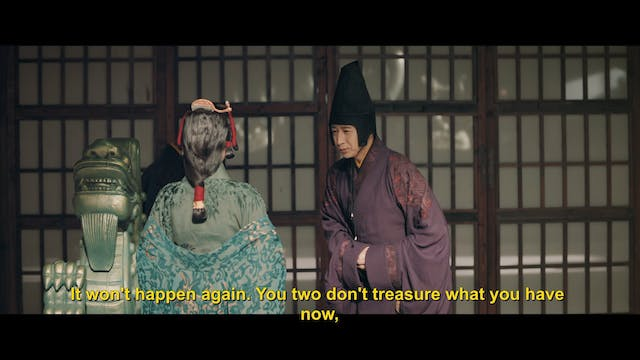 Legend of Hao Lan - Episode 53