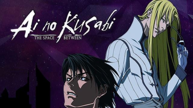 Ai No Kusabi