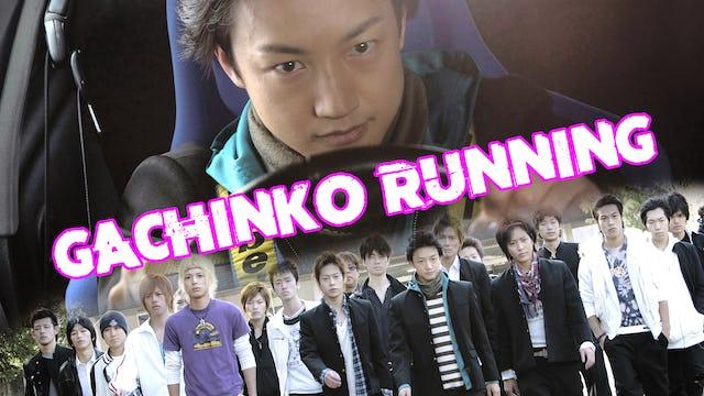 Gachinko Running