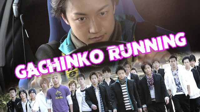 Gachinko Running