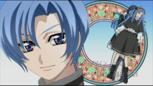 Yuujirou's Past