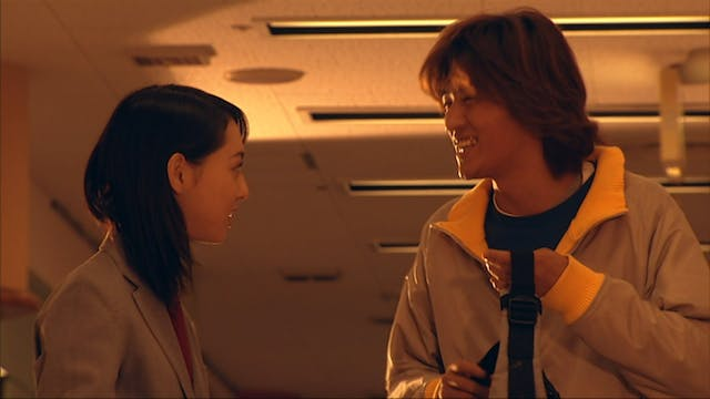 Kamen Rider Agito - Episode 14