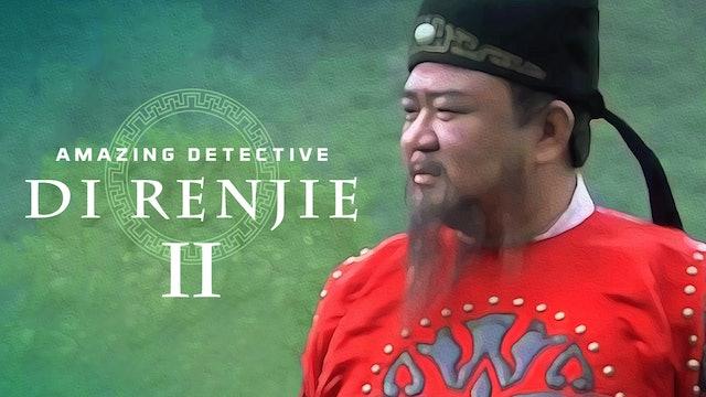 Amazing Detective Di Renjie