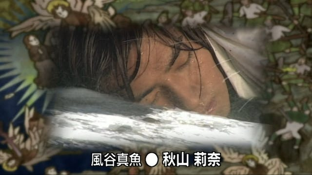 Kamen Rider Agito - Episode 24