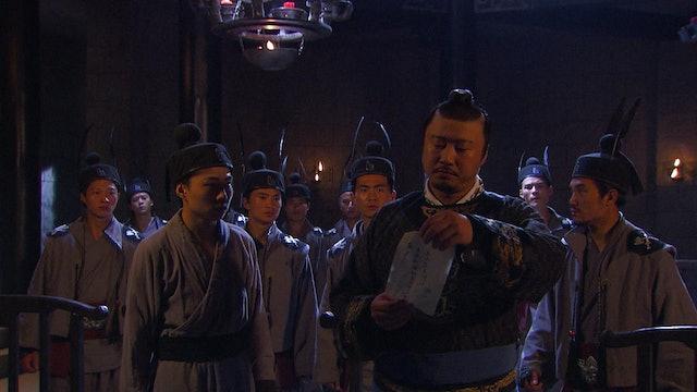Di Renjie 3 - Episode 24