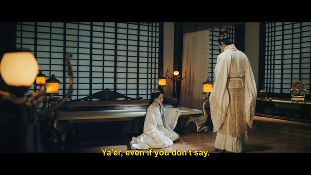 Legend of Hao Lan - Episode 28