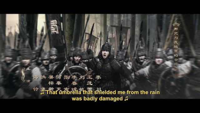 Legend of Hao Lan - Episode 48