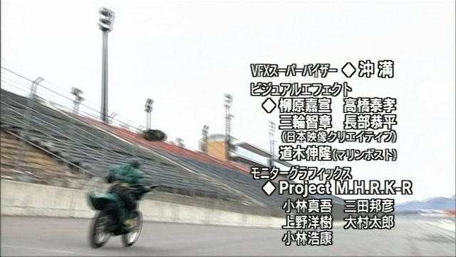 Kamen Rider Agito - Episode 20