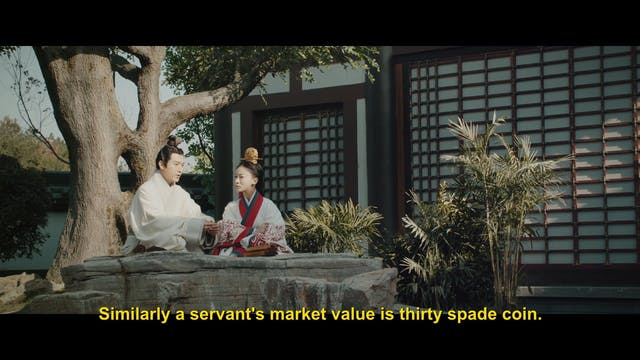 Legend of Hao Lan - Episode 19