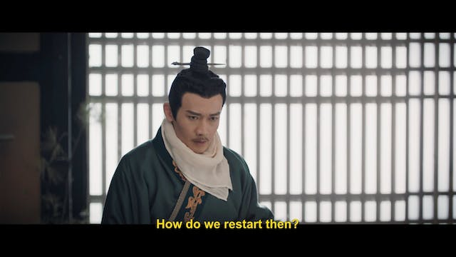 Legend of Hao Lan - Episode 54