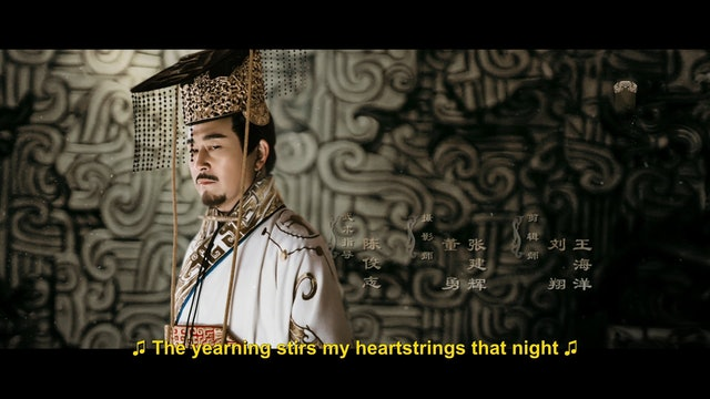Legend of Hao Lan - Episode 20