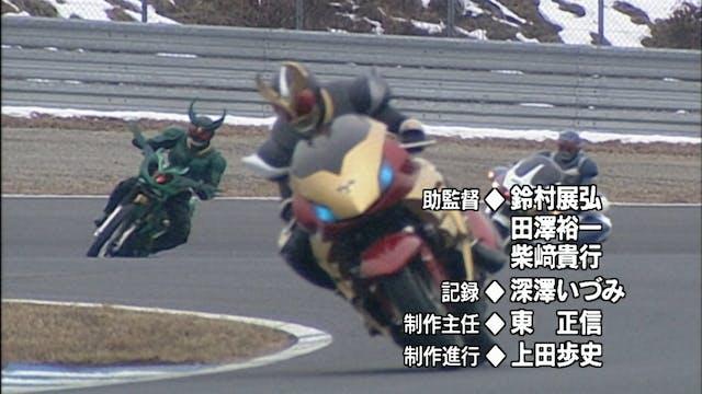 Kamen Rider Agito - Episode 35