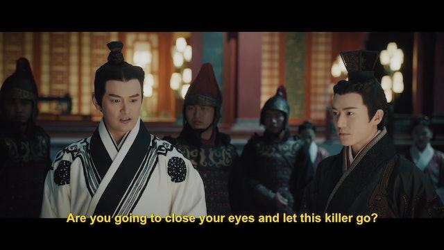 Legend of Hao Lan - Episode 45