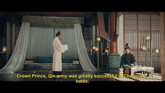 Legend of Hao Lan - Episode 35