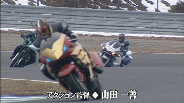 Kamen Rider Agito - Episode 13