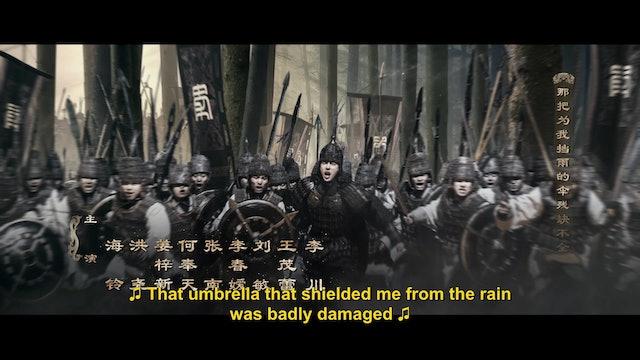 Legend of Hao Lan - Episode 37