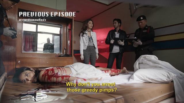 Diamond Eyes - Episode 14