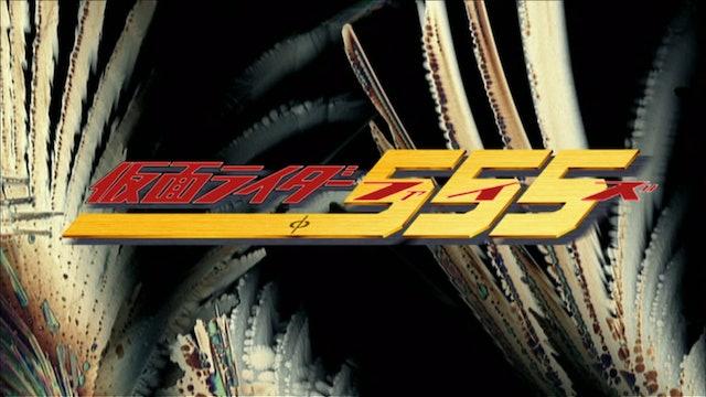 Kamen Rider 555 - Episode 1
