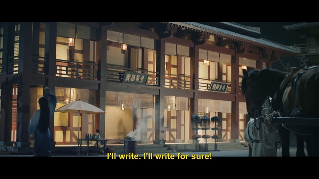 Legend of Hao Lan - Episode 42