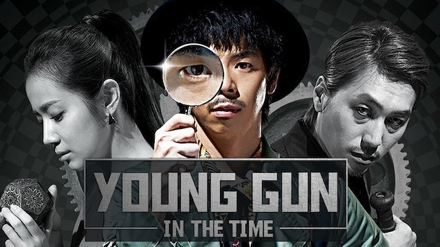 Young Gun in the Time