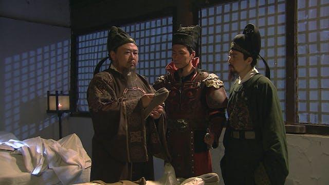 Amazing Detective Di Renje - Episode 38
