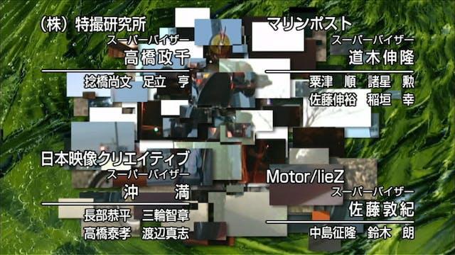 Kamen Rider 555 - Episode 5
